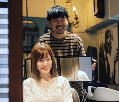 持続性の高い髪質改善2